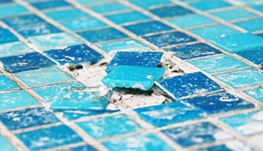 Havuz Bakimi Hakkinda - Prefabrik Havuz Bakımı Hakkında