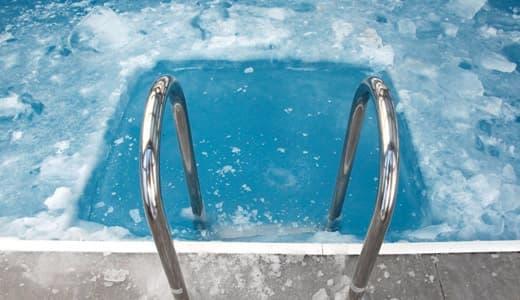 Prefabrik Havuz Sogutma Yontemleri - Prefabrik Havuz Soğutmanın Yöntemleri